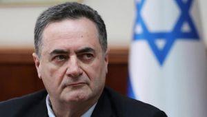 İsrail'den ilk resmi açıklama