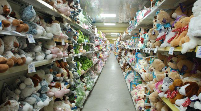 Çin'den ithal edilen oyuncaklar için açıklama
