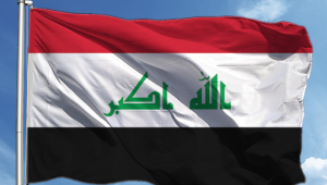 Irak Başbakanlık Basın Ofisi Sözcüsü istifa etti