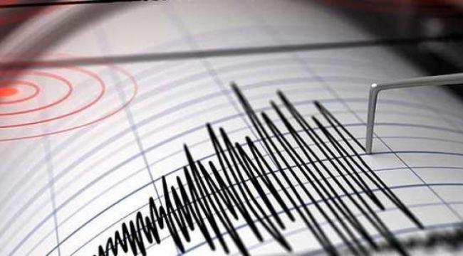 Endonezya'da 7.1 büyüklüğünde deprem!